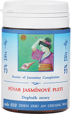 Beauty of Jassmine Complexion (code 010)