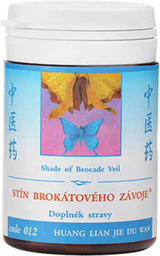 Shade of Brocate Veil (code 012)