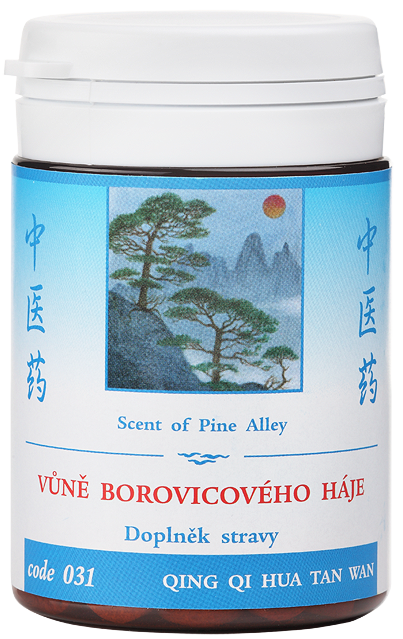 Scent of Pine Alley (code 031)