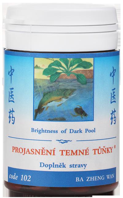 Brightness of Dark Pool (code 102)