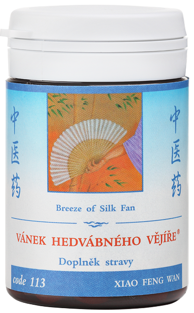 Breeze of Silk Fan (code 113)